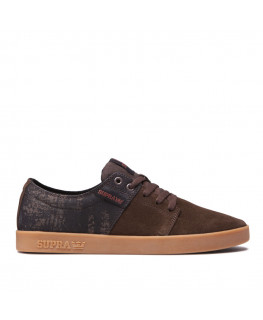 SUPRA STACKS II demitasse gum